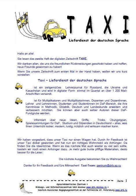 Журнал Taxi 2006 - 2 Taxi.