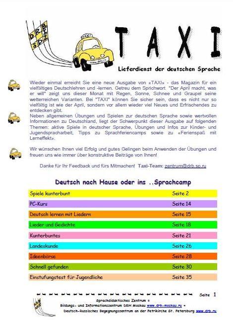 Журнал Taxi 2007 - 1 Taxi Sprachlager.
