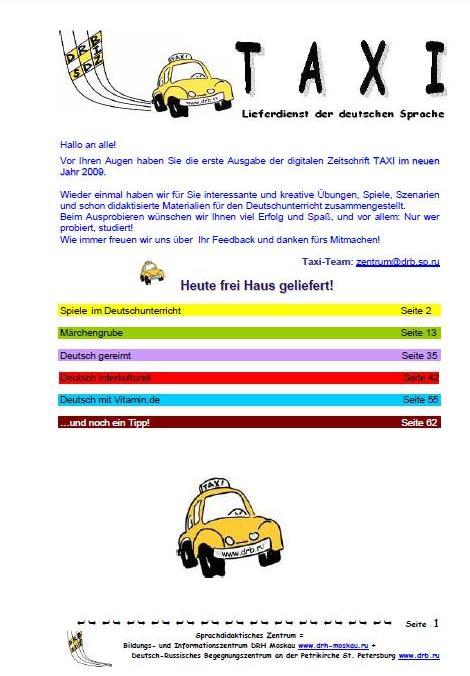 Журнал Taxi 2009 - 1 Taxi.