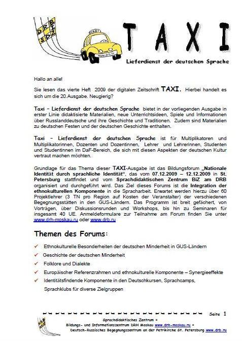 Журнал Taxi 2009 - 4 Taxi.