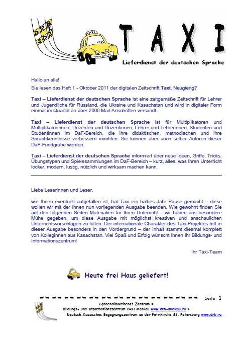 Журнал Taxi 2011 - 1 Taxi.