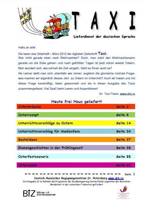 Журнал Taxi 2012 - 1 Taxi Osterheft.