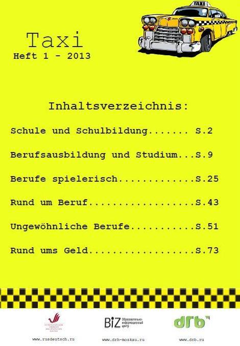 Журнал Taxi 2013 - 1 Taxi.