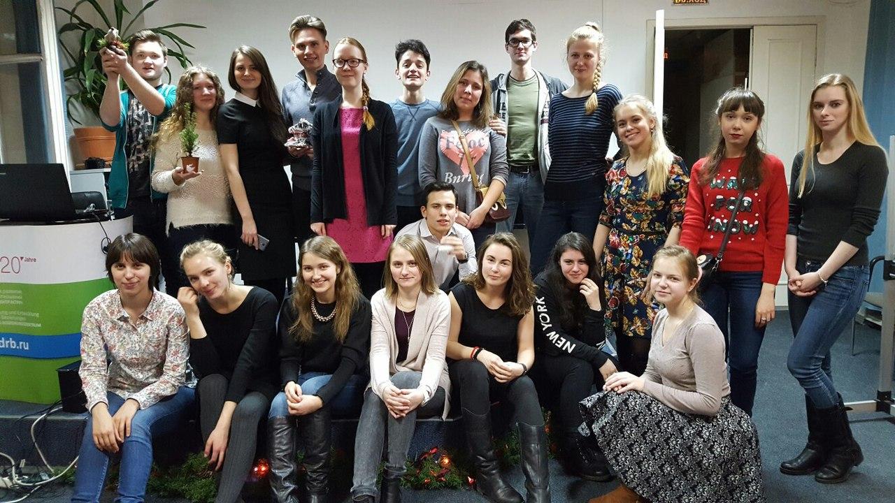Рождество в Молодежном клубе, декабрь 2016