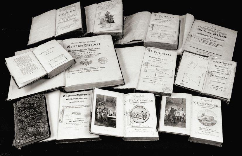 Печать и литература.