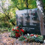 Мероприятия к 200-летию основания стрельнинской немецкой колонии под Санкт-Петербургом - фото 1.