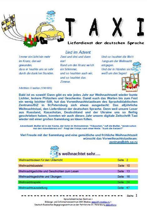 Журнал Taxi 2008 - 5 Vorweihnachtstaxi.