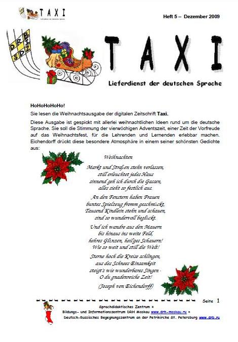 Журнал Taxi 2009 - 5 Weihnachtstaxi.