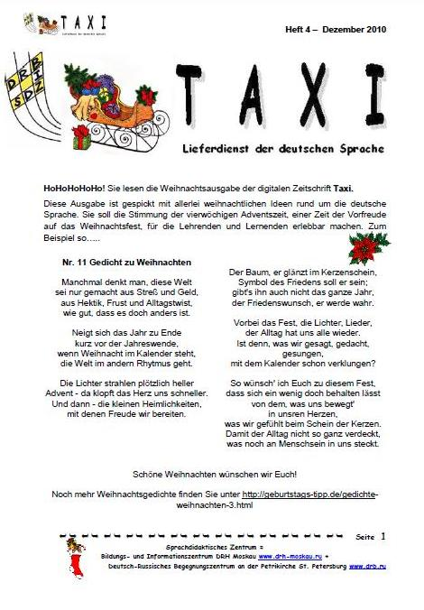 Журнал Taxi 2010 - 4 Weihnachtstaxi.