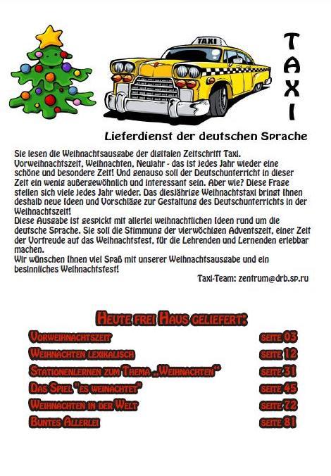 Журнал Taxi 2012 - 4.
