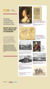 250 лет немецким колониям под Санкт-Петербургом - страница 2.