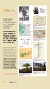 250 лет немецким колониям под Санкт-Петербургом - страница 3.