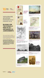 250 лет немецким колониям под Санкт-Петербургом - страница 4.