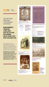 250 лет немецким колониям под Санкт-Петербургом - страница 5.