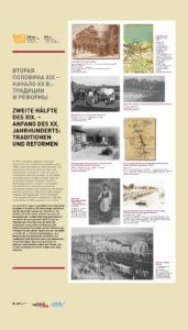 250 лет немецким колониям под Санкт-Петербургом - страница 6.