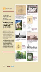 250 лет немецким колониям под Санкт-Петербургом - страница 7.