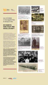 250 лет немецким колониям под Санкт-Петербургом - страница 9.