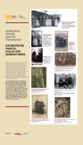 250 лет немецким колониям под Санкт-Петербургом - страница 10.