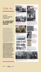 250 лет немецким колониям под Санкт-Петербургом - страница 11.