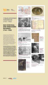 250 лет немецким колониям под Санкт-Петербургом - страница 12.