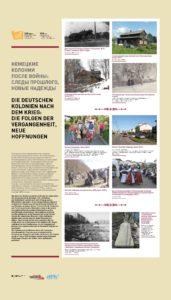 250 лет немецким колониям под Санкт-Петербургом - страница 13.