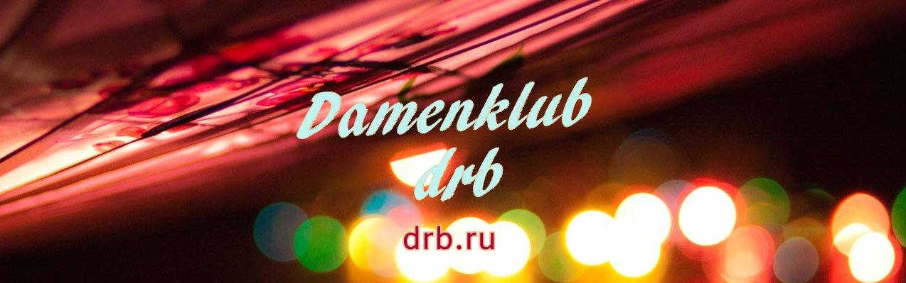 30 мая 18.30 Режиссер Лев Додин: лекция и дискуссия