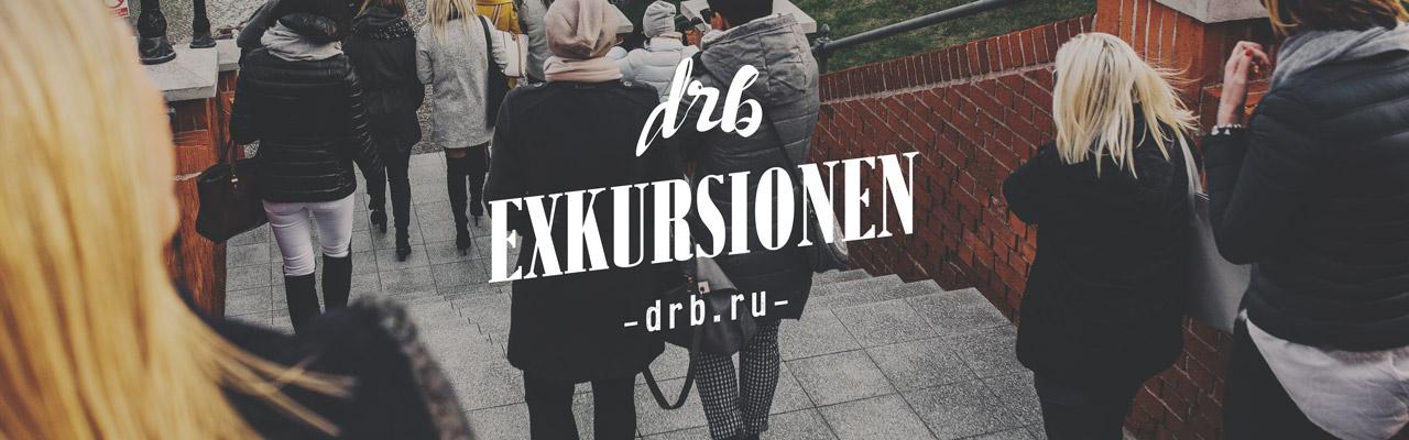 drb-Exkursionen-4