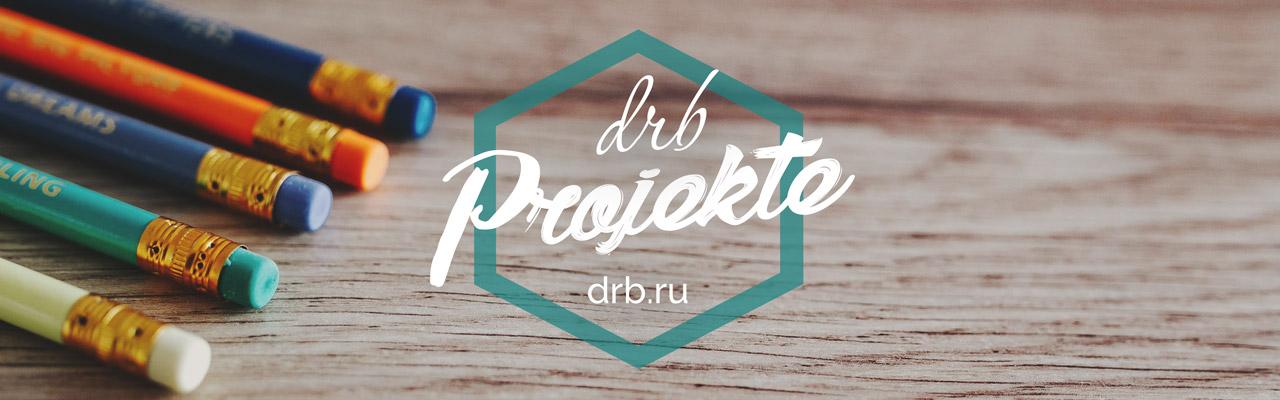 drb-Projekte-14.