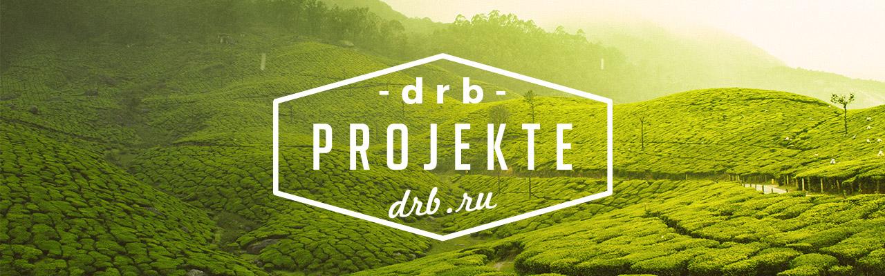 drb-Projekte-1