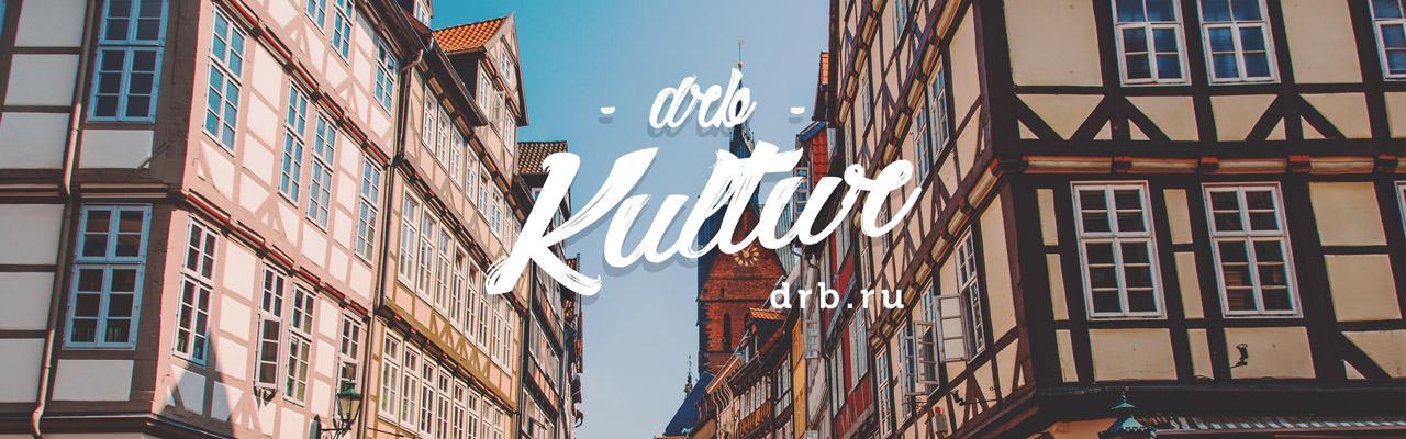 Традиционный праздник OKTOBERFEST 2017