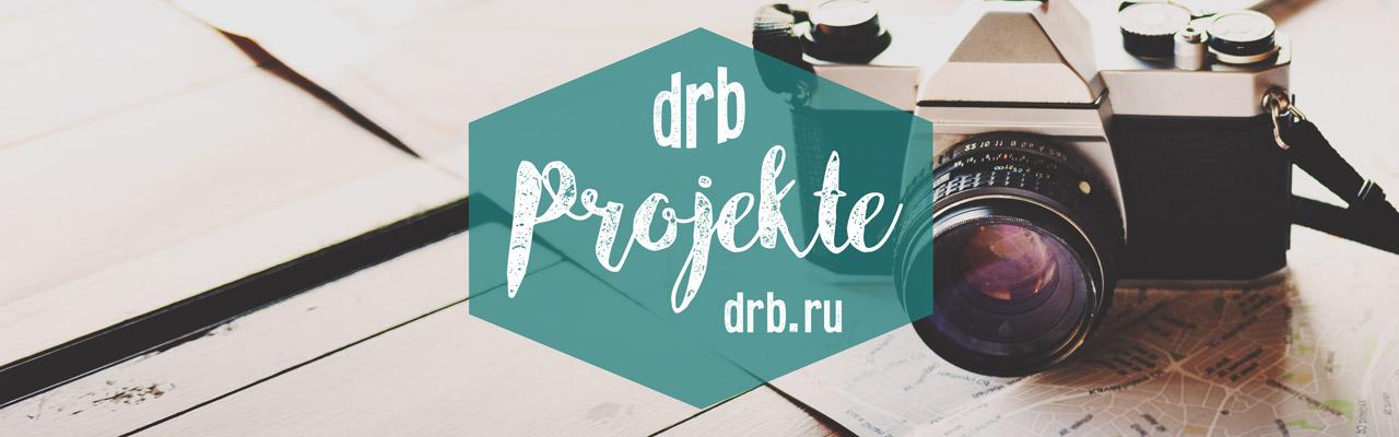 drb-Projekte-9