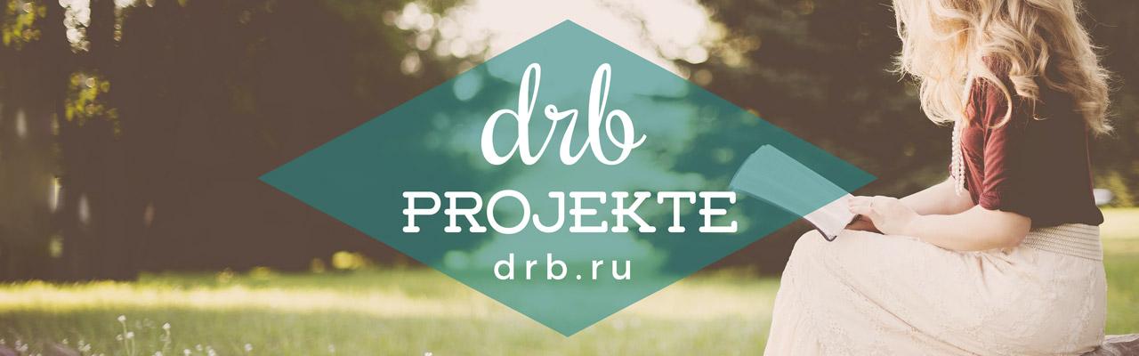 drb-Projekte