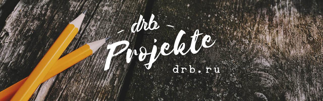 eventdrb-Projekte-15