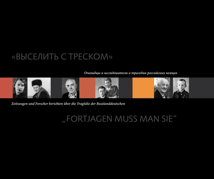 24_Депортация немцев из Ленинграда и ленинградской области