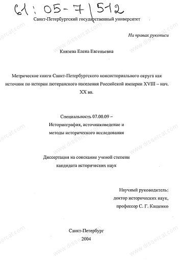 32_князева