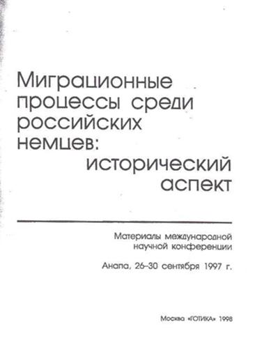 36_Результаты-аграрной-политики-царского-правительства-в-Петроградской-Губернии