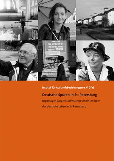 71_Deutsche-Spuren-in-St.-Petersburg-Reportagen-junger-Nachwuchsjournalisten-über-das-deutsche-Leben-in-St.-Petersburg