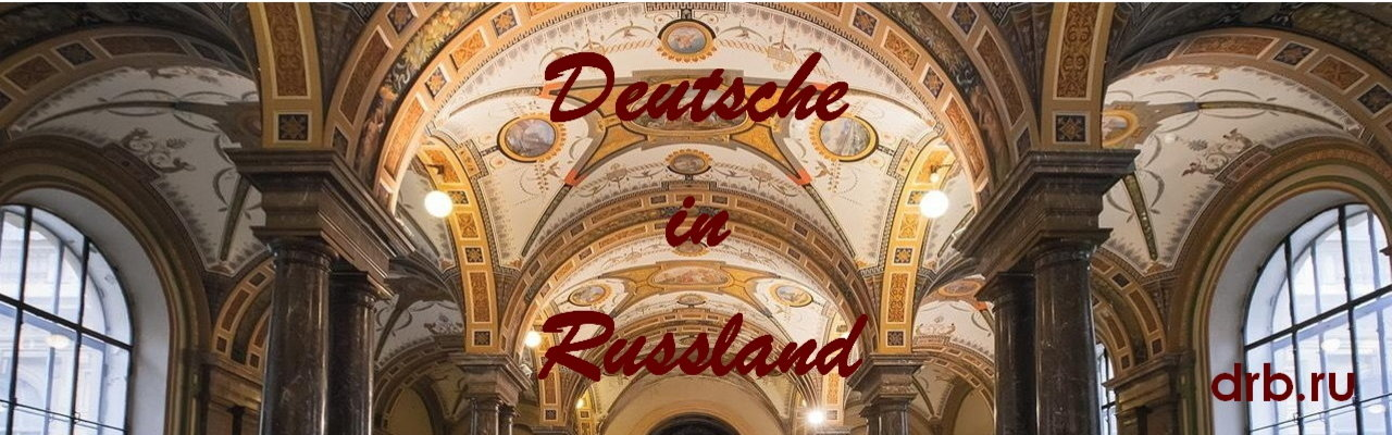Петербург — аккуратный немец... Немецкие архитекторы в Санкт-Петербурге