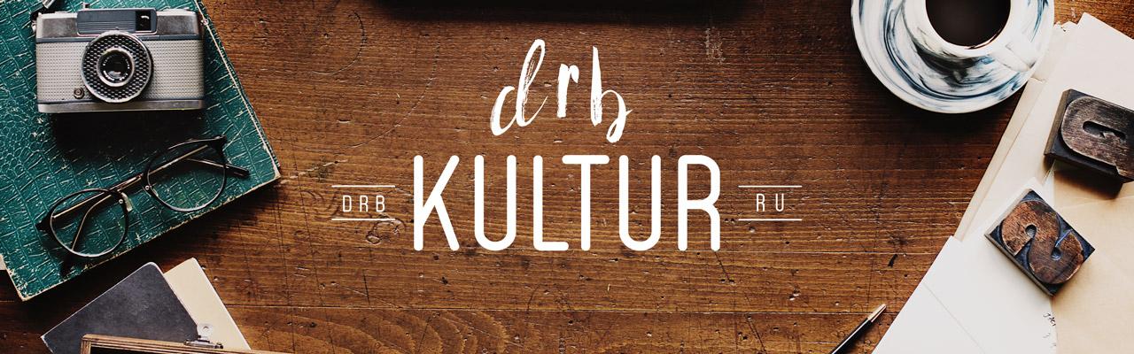 Phraseologismen als Teil der deutschsprachigen Kultur