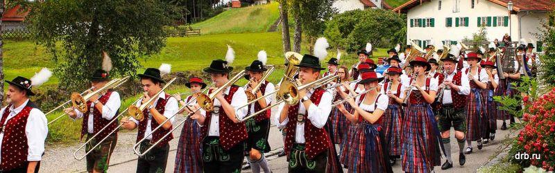 Баварские традиции для вашего класса