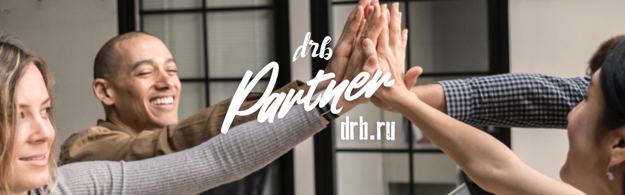 Новые контакты drb