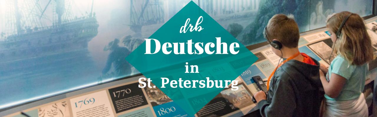 Шоколадное королевство, заводы и фотоателье: истории успеха петербургских немцев